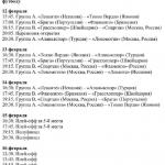 Чемпионат по пляжному футболу2